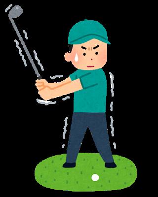 イップスゴルフ|イップスとは