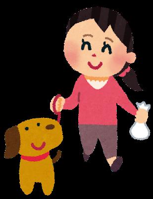 足底腱膜炎でも犬と散歩できるようになった