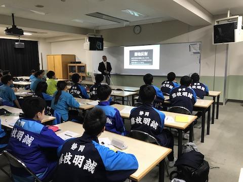 スポーツ障害とスポーツ外傷と脳神経学14
