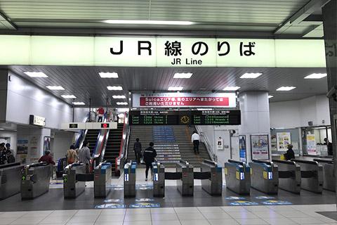 JR静岡駅北口から静鉄ジャストライン(バス)9番乗り場