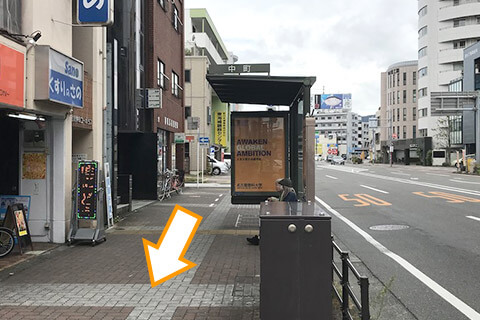 JR静岡駅から中町(なかちょう)までは、3つめのバス停100円