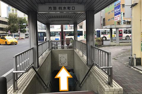 中町地下道案内図6から入り8で出る