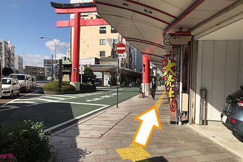 地下道8番出口からでると浅間通り赤い鳥居が見えます。