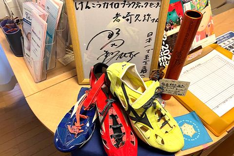 飯塚翔太選手スパイク