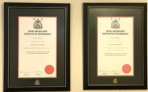 国際認証学位保持者による施術