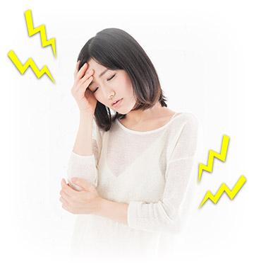 「神経の緊張感」と「筋肉のこわばり」